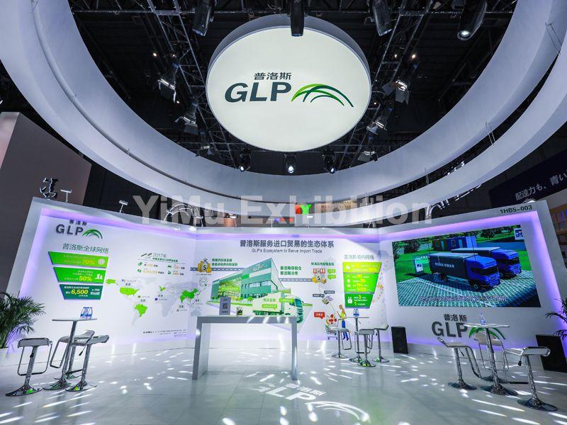 普洛斯GLP展台设计搭建案例-依木展览-进博会指定搭建商
