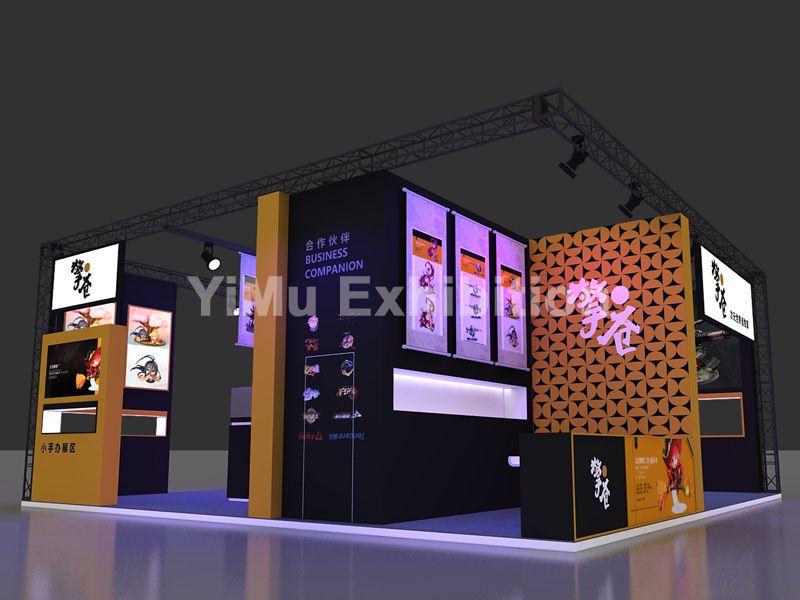 上海展览公司_主场服务_上海展台设计搭建
