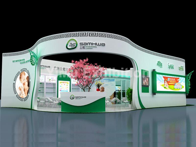 孕婴童展展台设计搭建|上海展览公司|上海展台设计搭建