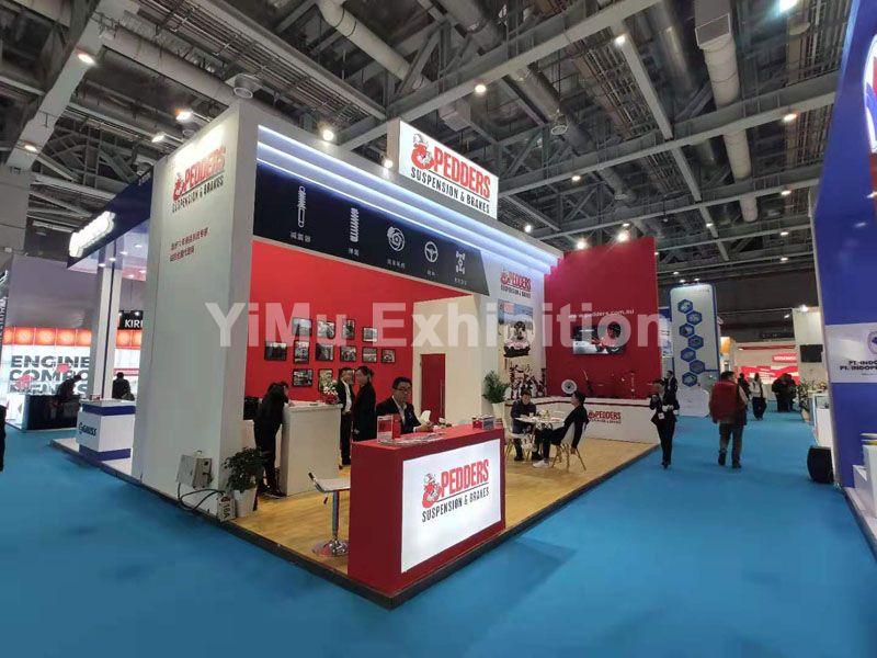 汽配展展台设计搭建-上海展览公司-上海展台设计搭建