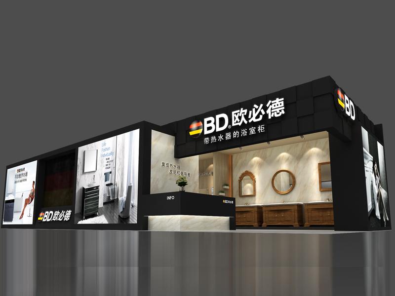 北京建博会展台设计搭建 | 北京展览公司 | 展位设计策划