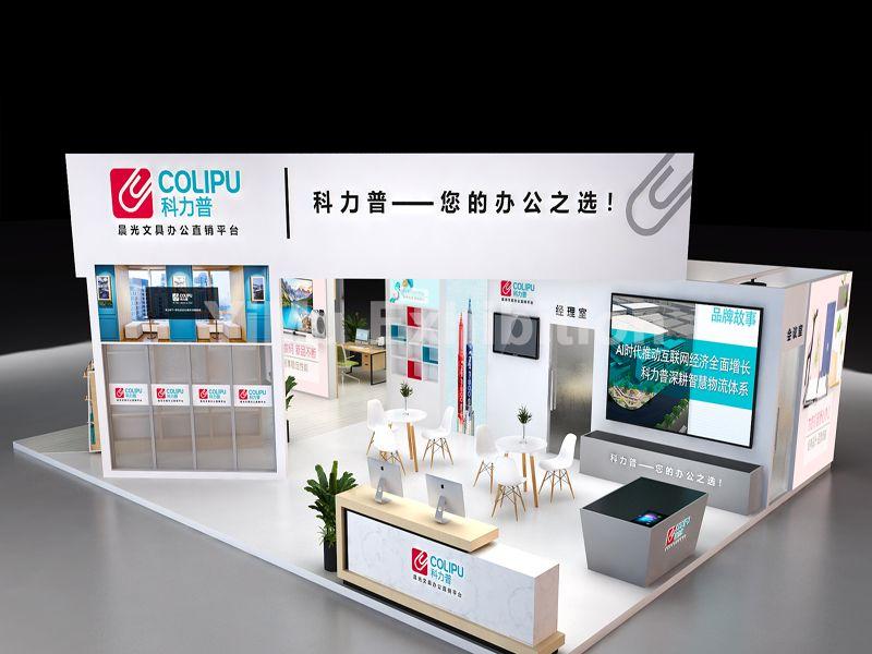 北京礼品展展台设计|北京展览公司|北京展台设计搭建