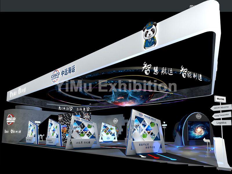 海事展展台设计搭建|上海展览公司|上海展台设计搭建
