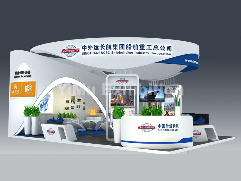上海海事展台设计搭建|上海展位装修|上海展台搭建