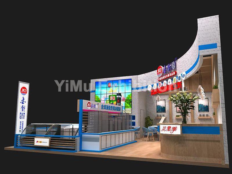 COTTM展台设计搭建|北京展览公司|北京展台设计搭建