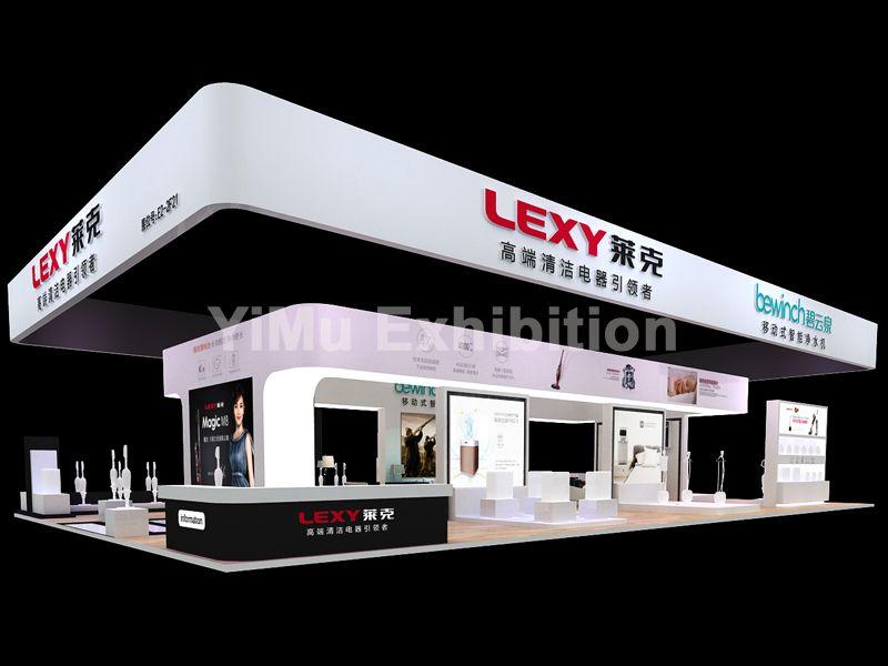 广州家电展展台设计搭建|广州展览公司|广州展台搭建