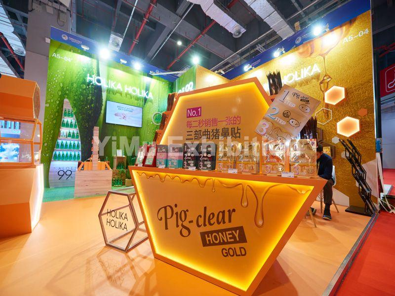 美博会展台设计搭建_上海展览公司_依木展览_展位设计