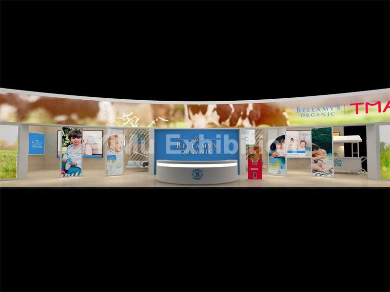 依木展览|深圳展览公司|深圳展台设计|深圳展台搭建