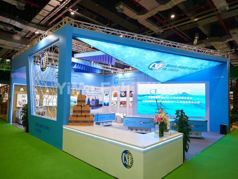 华南渔业展台设计-进博会指定搭建商-上海展览公司