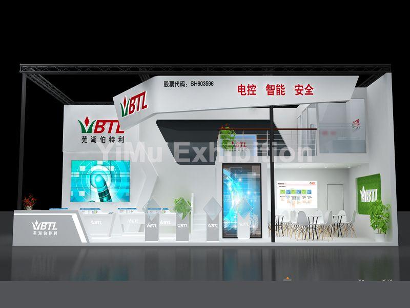 上海亚洲电子展展台设计搭建|上海展览公司|上海展位装修