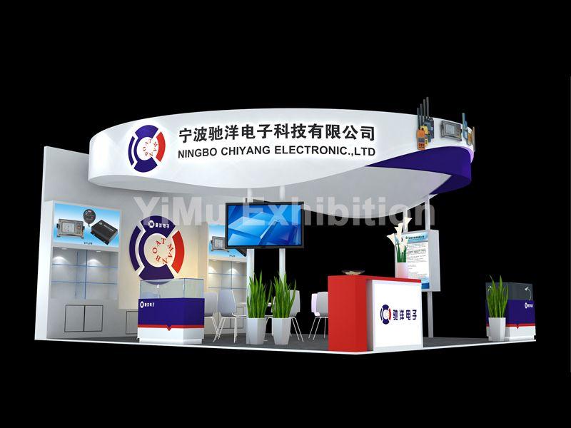 CISILE展台设计搭建|CISILE展位装修|北京展台设计搭建
