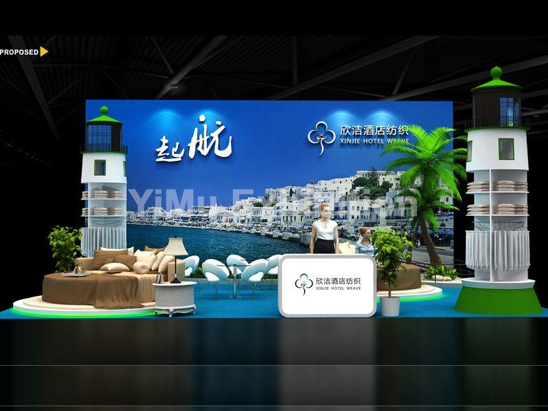 上海展台搭建