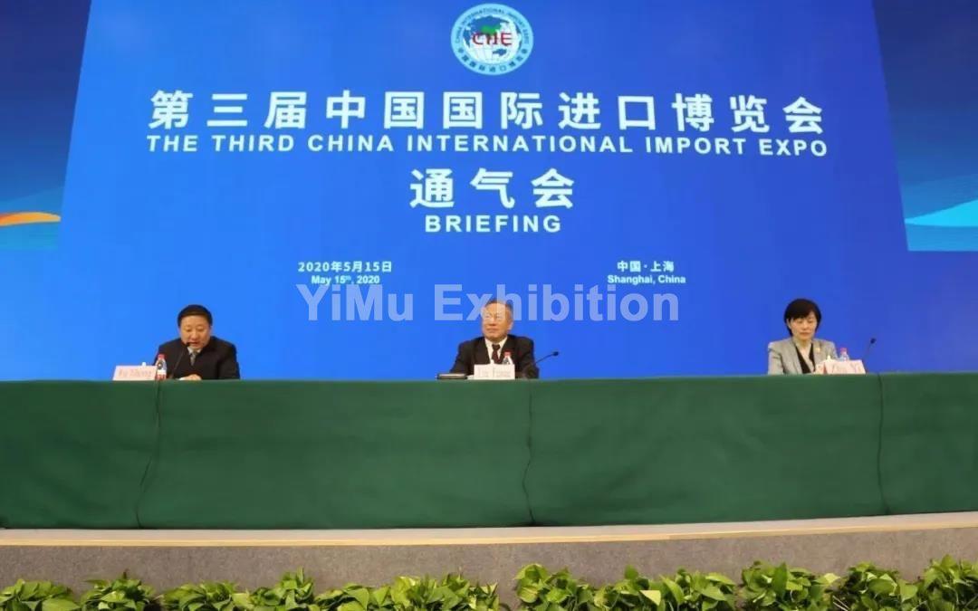 【会展预告】11月5至10日,第三届进博会将如期举办