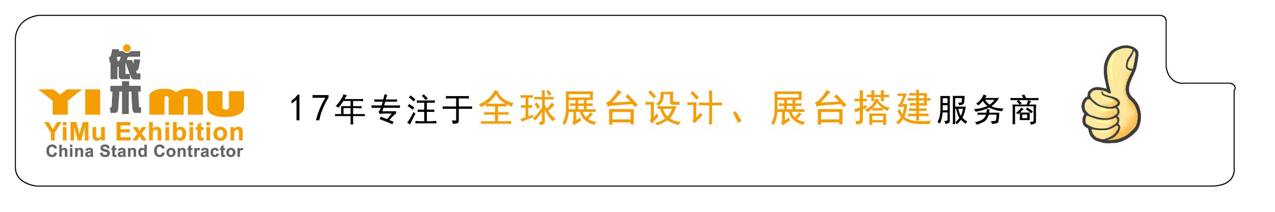 上海法兰克福汽配展于今日在国家会展中心正式开幕