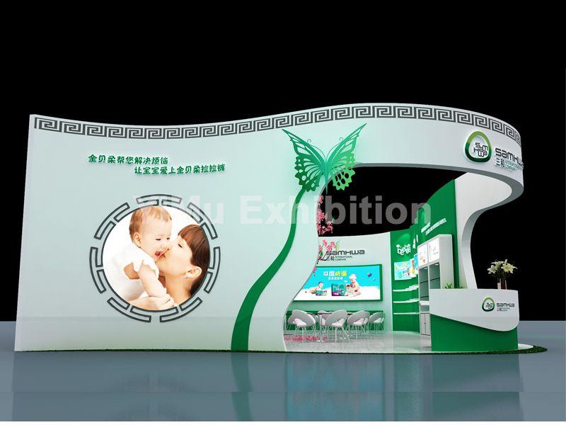 孕婴童展展台设计搭建