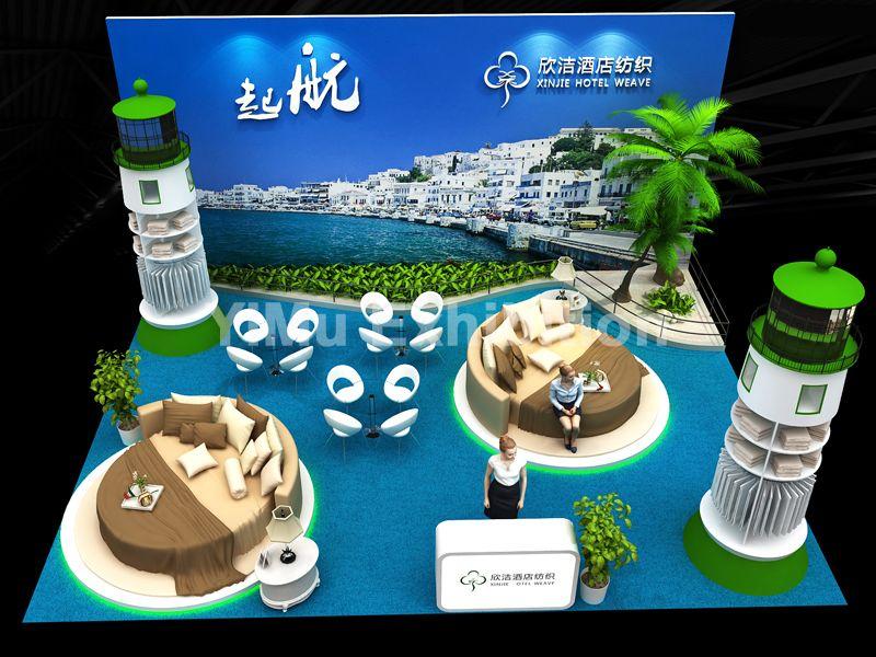酒店用品展展台设计