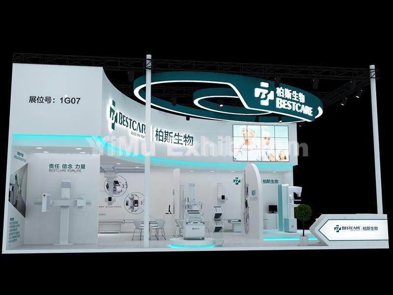 医疗器械展展台搭建