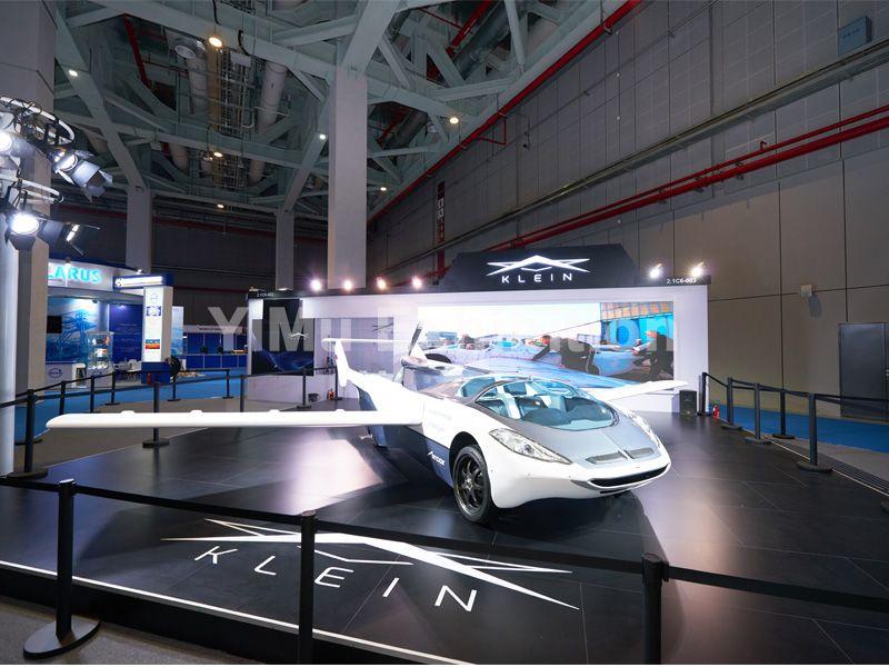 会飞的汽车展台设计-CIIE展台设计案例-进博会指定搭建商