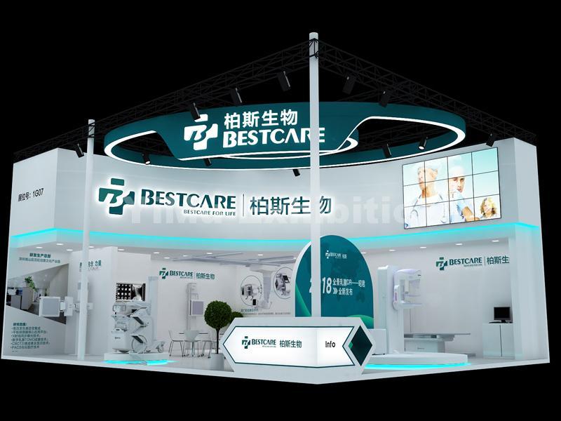 医疗器械展展台设计