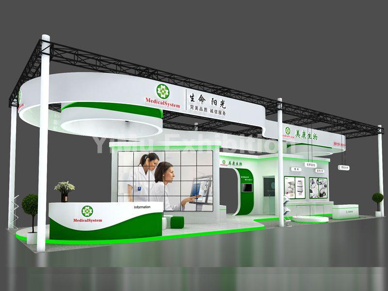 北京器械展展台设计搭建|北京展览公司|北京展台设计搭建