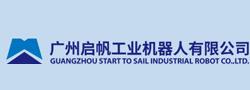 启帆工业机器人