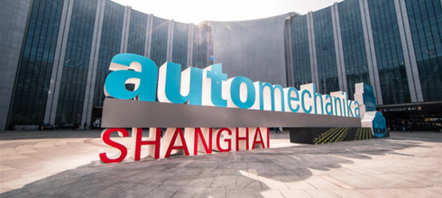 【2020汽配展】于12月2日-5日在国家会展中心 (上海)盛大开幕