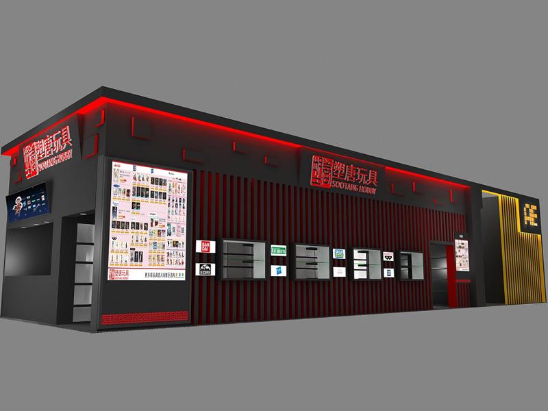 【依木展览】-全球展览设计搭建_Chinajoy展台设计搭建