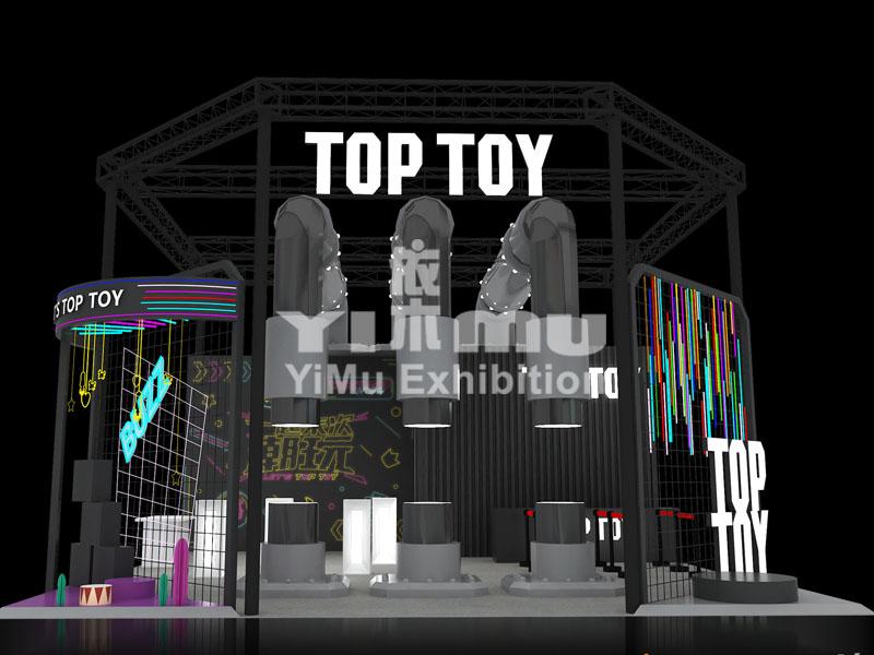 TOPTOY-2021 Wonder Festival游戏展展台搭建案例