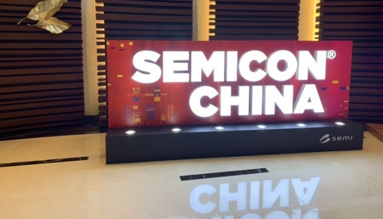 SEMICON China 2021于3月17日在上海新国际博览中心盛大开幕